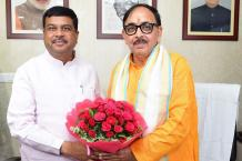 Dr. Mahendra Nath Pandey assumes office as Cabinet Minister Image-01