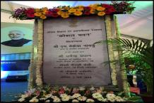 Foundation Stone Laying Ceremony of Kaushal Bhawan Image-01