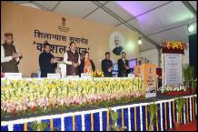 Foundation Stone Laying Ceremony of Kaushal Bhawan Image-02