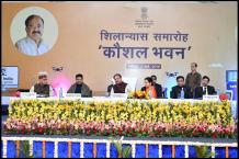 Foundation Stone Laying Ceremony of Kaushal Bhawan Image-03