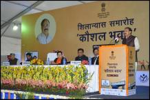 Foundation Stone Laying Ceremony of Kaushal Bhawan Image-05