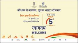 Skill India Mission 5th Anniversary