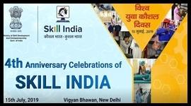 Skill India Mission 4th Anniversary