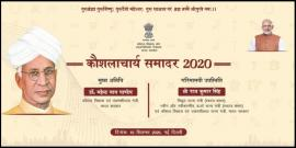 Digital Conclave of Kaushalacharya Awards 2020
