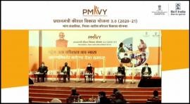 Digital Launch of Pradhan Mantri Kaushal Vikas Yojana 3.0 (PMKVY 3.0) (2020-21)